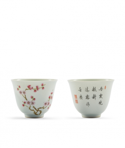 A PAIR OF FAMILLE-ROSE 'PRUNUS' CUPS